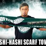 【新日本プロレス】YOSHI-HASHIは器用なんだぞ! 棒は手作りだし調理師免許も持っているんだぞ!
