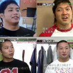 【新日本プロレス】そろそろ女性人気が出そうな若手を売り出さないとヤバくね?