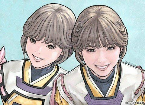 【漫画ネタ】✑漫画家・桂正和に描いてほしい女子プロレスラーは?✐