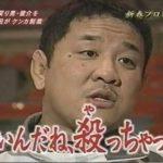 【新日本プロレス】永田さん「リボルバーなんてプロレスで使うか。出直してこい」 この返答ダメすぎないか?