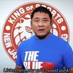 【新日本プロレス】永田裕志がモスクリーの逆指名に動画メッセージで返答!
