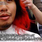 【新日本プロレス】プロレスラーのヘアケア事情 & 高橋ヒロム、過去のシュート発言
