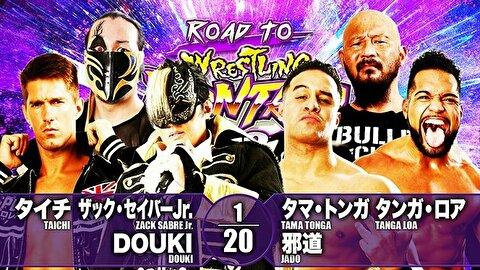 【新日本プロレス】6人タッグマッチ 鈴木軍 vs BULLET CLUB【5.4福岡・第1試合】
