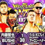 【新日本プロレス】8人タッグマッチ L.I.J vs ユナイテッド・エンパイア【5.3福岡・第3試合】