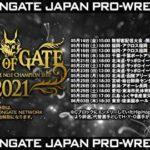 【ドラゴンゲート】KING OF GATE 2021開幕! YAMATOがドリーム王者・シュンを下して白星発進【5.14無観客配信】