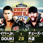 【新日本プロレス】タッグマッチ 鈴木軍 vs BULLET CLUB【5.24後楽園・第2試合】