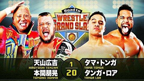 【新日本プロレス】タッグマッチ 新日本本隊 vs G.o.D【5.24後楽園・第3試合】