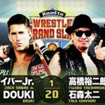 【新日本プロレス】タッグマッチ 鈴木軍 vs BULLET CLUB【5.25後楽園・第2試合】