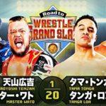 【新日本プロレス】タッグマッチ 新日本本隊 vs BULLET CLUB【5.25後楽園・第3試合】