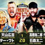 【新日本プロレス】6人タッグマッチ 新日本本隊 vs BULLET CLUB【5.26後楽園・第2試合】