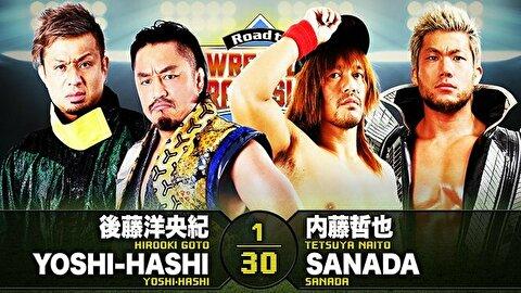 【新日本プロレス】タッグマッチ ケイオス vs L.I.J【5.26後楽園・メインイベント】