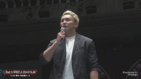 【新日本プロレス】オカダ・カズチカが試合前に登場「元気です!必ずチャンピオンになります!」