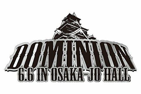 【新日本プロレス】6.6大阪城ホールは7日に変更して開催 & 大会主要カード発表