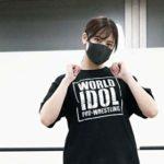 【東京女子】5月4日にプロレスデビューするSKE48荒井優希のコスチュームがこちら