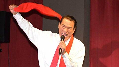 【プロレス記事】猪木氏が動画チャンネル登録者数10万人到達でメッセージ「みんなと一緒に旅ができたらいいなあ」