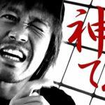 【新日本プロレス】プロレスラー内藤哲也さんの面白いところで打線組んだ