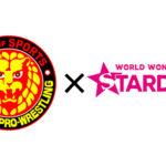 新日本プロレスとスターダムの男女混合ミクストマッチって観てみたいか?