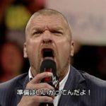 【噂話】WWEスーパースターとの対戦が観たい新日本レスラーは誰 & あのスパスタが匂わせツイート