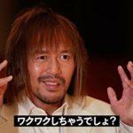 新日本プロレスNo.1ヒールの内藤哲也さんが最近行った悪事一覧