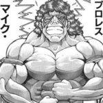 格闘漫画におけるプロレスラーの強さはどのくらいにするべき?