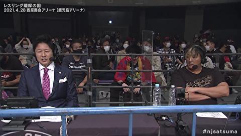 【新日本プロレス】タイチがSHOのZIMAを飲まなかったことをディスった件は仕込みだったのかな?