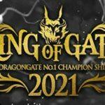 【ドラゴンゲート】KOG2021は無観客開催 & シュン政権はまだまだ続く?