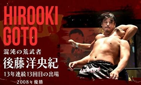 【新日本プロレス】後藤はいつIWGPを戴冠させるべきだったのかな?