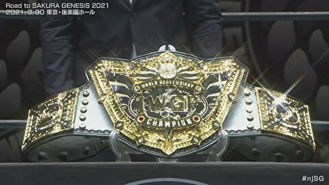【新日本プロレス】空位となったIWGP世界ヘビー級王座! 次期王者はどう決める?
