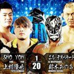 【新日本プロレス】6人タッグマッチ ケイオス & YL vs 鈴木軍【6.1後楽園・第1試合】
