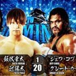 【新日本プロレス】タッグマッチ 新日本本隊 vs ユナイテッド・エンパイア【6.1後楽園・第3試合】