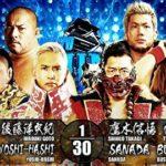 【新日本プロレス】8人タッグマッチ ケイオス vs L.I.J【6.1後楽園・セミファイナル】