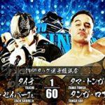 【新日本プロレス】IWGPタッグ選手権試合 GoD vs デンジャラス・テッカーズ【6.1後楽園・メインイベント】