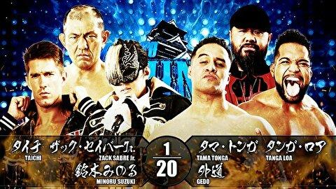 【新日本プロレス】6人タッグマッチ 鈴木軍 vs BULLET CLUB【6.2後楽園・第3試合】