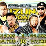 【新日本プロレス】8人タッグマッチ ケイオス vs BULLET CLUB【6.14後楽園・第3試合】