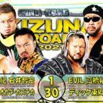 【新日本プロレス】8人タッグマッチ ケイオス vs BULLET CLUB【6.15後楽園・セミファイナル】