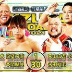 【新日本プロレス】6人タッグマッチ 新日本本隊 vs 第三世代【6.16後楽園・第3試合】
