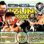 【新日本プロレス】8人タッグマッチ L.I.J vs 鈴木軍【6.16後楽園・セミファイナル】