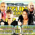 【新日本プロレス】8人タッグマッチ ケイオス vs BULLET CLUB【6.22後楽園・第3試合】