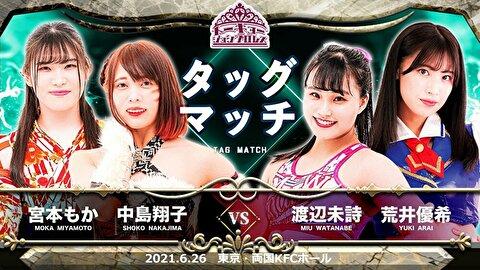 【東京女子】過熱するロックアップ論争! 秋山、大社長、菊タローらが擁護コメントを表明