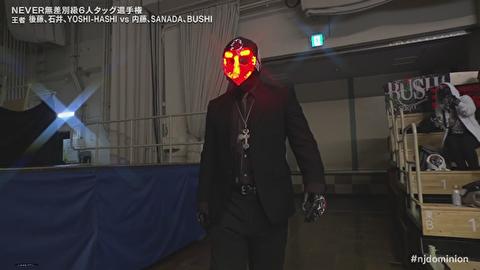 光るBUSHI
