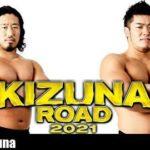 【新日本プロレス】キズナロードは辻上村の試練シリーズが6割だよな