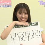 【東京女子】で、荒井優希の初シングルの相手は誰になるんやろか?