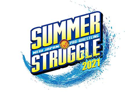 【新日本プロレス】8月は後楽園大会が10回も! & 今年のG1やスーパージュニアはいつ開催される?