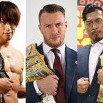 【新日本プロレス】IWGP世界ヘビーとIWGPヘビーはもはや別物? 早くヘビー体型の選手に獲ってほしい