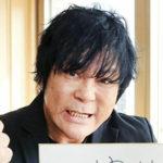 【プロレス】大仁田厚「CoCo壱」のバイトテロでポツリ「何か入っていないかと確かめる俺がいる」