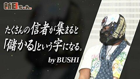 日本でプロレスが今ひとつメジャーになりきれない理由
