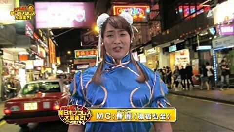プロレスラーを美少女化した「プロレス娘」で人気でそうなキャラ