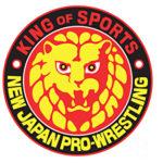 新日本プロレス、邪道選手が負傷欠場