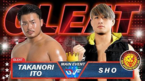 【GLEAT】旗揚げメインでSHOを迎え撃つ伊藤貴則ってどんなレスラーなん?