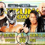 【新日本プロレス】6人タッグマッチ 鈴木軍 vs BULLET CLUB【7.1後楽園・第1試合】
